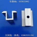 光伏电池板铝合金边压块光伏电板压块铝合金中压块图片