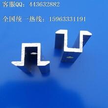 薄膜铝合金组件中压块边压块晶硅太阳能光伏电池板支架组件
