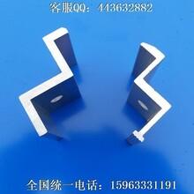 单边压块双边压块太阳能光伏电池板专用压块