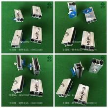 薄膜铝合金组件中压块边压块铝型材太阳能光伏电池板支架组件