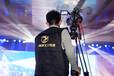 北京航拍会议晚会论坛宣传片拍摄北京企业宣传片制作拍摄