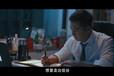北京培訓課程視頻制作團隊視頻創意拍攝制作剪輯