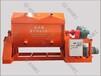 郑州厂家专业生产真石漆搅拌设备真石漆混合设备