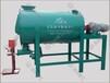 郑州厂家专业生产干粉砂浆混合设备改进型简易阀口干粉搅拌机
