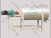 郑州厂家专业生产不锈钢干粉混合机,干粉搅拌机信誉保证价格实惠