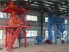 郑州厂家专供干粉砂浆成套设备自动配料保温砂浆生产线搅拌机混合机