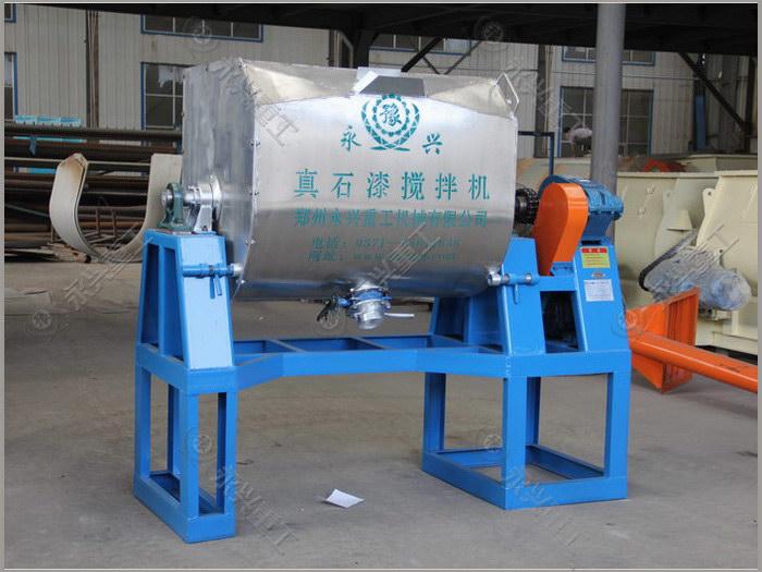 郑州荥阳厂家专供真石漆搅拌机涂料搅拌机