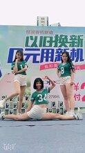 龙城广场成人零基础舞蹈培训,包教包会