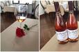 大连玫瑰香葡萄还是大连普洛德葡萄酒庄园的最好