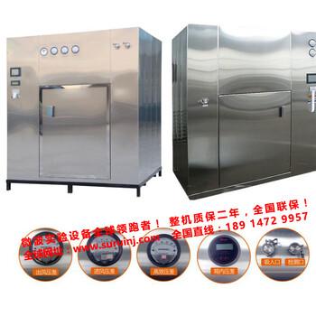 箱式微波逝世板装备,中小型实验室用微波装备,尽在南京苏恩瑞