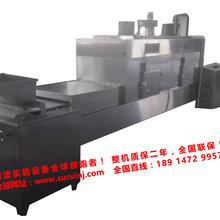RWBS微波隧道干燥机,微波干燥机,微波烘干箱图片
