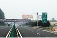 莱芜市莱泰高速28K加020杨庄出口跨线桥广告招商