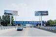 莱芜市大桥南路泰莱高速立交桥北东西两侧广告招商