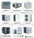 甘肃空气能高温热泵,烘干高温热泵厂家直销