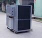 济南热泵原理,印刷烘干热泵设备厂家