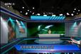 蓝箱演播室厂家虚拟演播室系统蓝箱演播室建设设计
