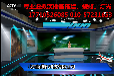 新维讯虚拟一体机xvs-400虚拟抠像系统价格低