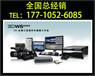 evt100非编机传-奇-雷-鸣evt-100非线编辑系统