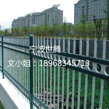 宁波围墙锌钢护栏定制铝艺围墙护栏销售图片