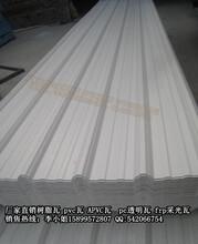 PVC瓦APVC防腐蚀瓦厂家直销萍乡塑胶瓦订购电话
