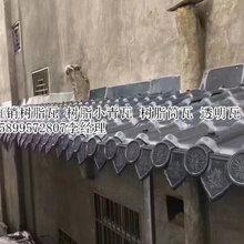树脂瓦仿古瓦隔热瓦防水瓦厂家直销,尺寸定制