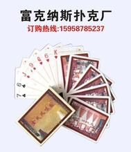 浙江扑克牌定做,扑克牌价格杭州,温州扑克牌厂家图片