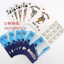 海南广告扑克制作,海口扑克牌厂家,三亚扑克牌价格图片