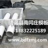 六角护坡模具多少钱-清苑县南闫庄模板厂