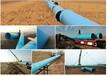 pvc-uh管材dn110-dn12000.63-2.5MPa供应