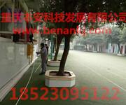 监控安装公司、重庆监控公司、重庆监控安装公司,专业设计施工团队图片