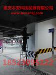 专业从事手机远程监控摄像头、重庆监控摄像头、高清监控摄像头图片