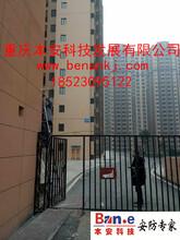 小区监控维修重庆小区监控维修重庆小区监控维修公司