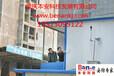 工地监控工地监控公司重庆工地监控公司