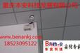 重庆家用高清监控、本安科技安防专家为您服务-重庆家用监控