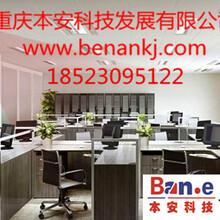 重庆家用监控维修、本安科技监控维修专家为您服务-重庆监控