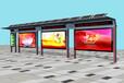 成都灯箱型材配件生产新型智能灯箱电子站牌厂家鑫泰来供
