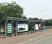 公交站台设计公交站台厂家公交站台生产鑫泰来供图片