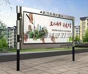 校园宣传栏校园宣传栏价格成都校园宣传栏鑫泰来供图片