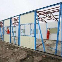 深圳观澜活动板房深圳平安牌板房活动板房图片