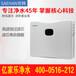 徐州世韩净水器CW-2000AD家用直饮净水机纯水机厨房自来水过滤器