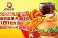 揭阳汉堡店加盟2-7天即可熟练掌握无须经验