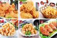 三明韩国炸鸡店加盟无需经验操作简单