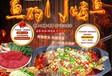 三明烤鱼加盟好吃的烤鱼的做法创业开家烤鱼店免费学技术