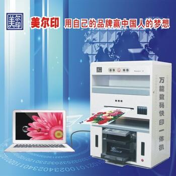 可印镭射名片的彩色数码印刷机五一折扣提前购