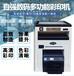 可印紀念冊的多功能彩色數碼印刷機品質可靠