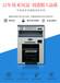 低成本創業用的小型數碼印刷設備可印彩頁不干膠