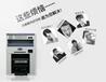可印PVC彩頁的多功能小型印刷設備一張起印