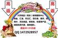 供应云南河北商品开户75-83