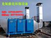 山东废气处理设备报价环保设备供应厂家光氧催化废气处理器