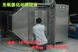 廣州化工廠專用等離子光氧催化廢氣除塵裝置